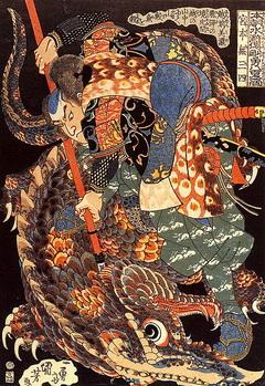 Миямото Мусаси убивает нуэ. Утагава Куниёси